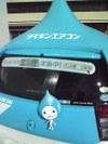 Daikin02
