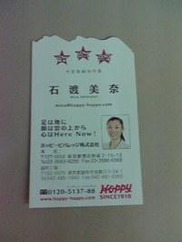 Hoppy05