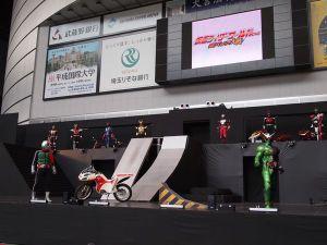 Riderw001