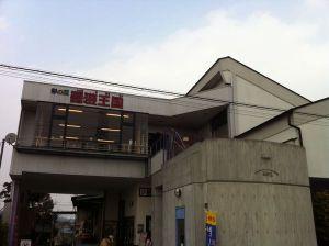Shouyuoukoku