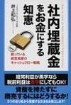 Inoue05