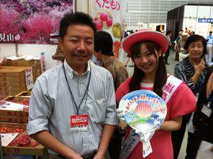 Sekisui201106c_2