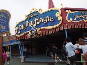 Disney201106f