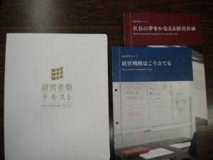 Seminar201107b