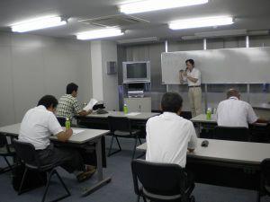 Seminar201107sp