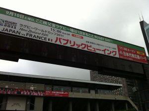 Chichibunomiya