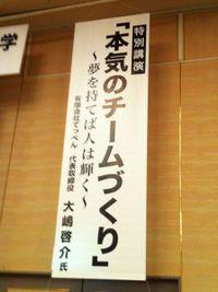Nasu2011d