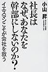 Koyamakanbu