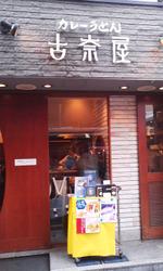 Miyaji201201e