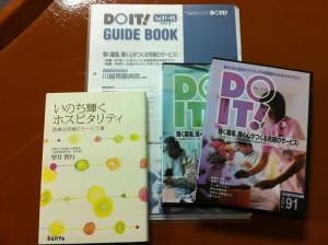 Doyu20120210