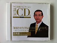 Coco1201204cd
