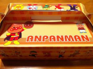 Anpan201205a