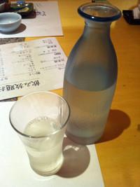 Sekisui201206e