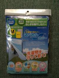 Imai201210