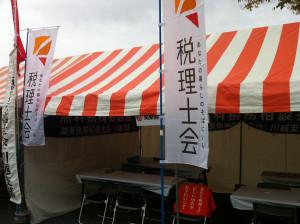 Sanpaku2012a