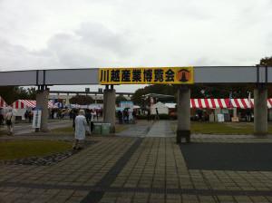 Sanpaku2012c