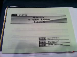 Nikkei201210