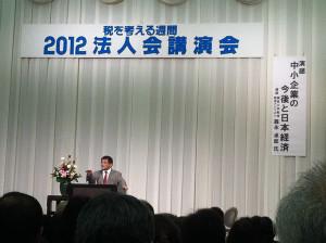 Morinaga201211