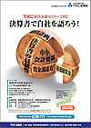 Seminar2012_main