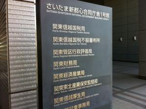 Keisankyoku201212