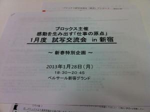 Doit201301