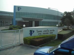 Thai201302b