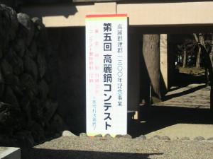 Tamura201302a