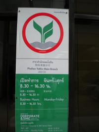 Thai201302e
