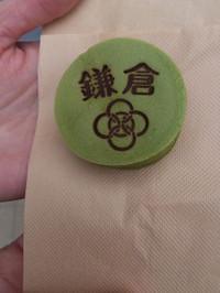 Miyaji201304g
