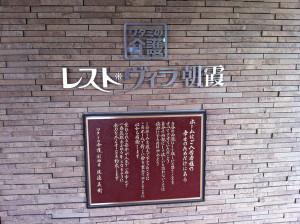 Watami201304a