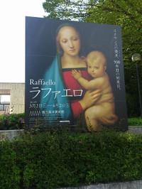 Miyaji201305a