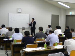 Seminar201306a