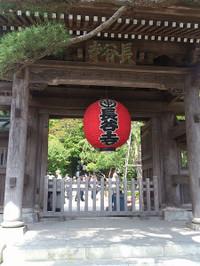 Miyaji201306b