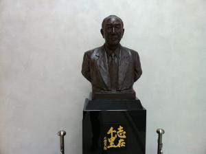 Nara201306k