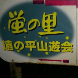 Miyaji201307a_2
