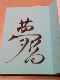 Fukushima2013c