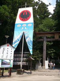 Miyaji201308a_2