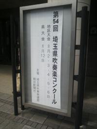 Tamura201308a