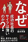 Seikoushacho