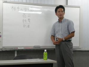 Seminar201309b