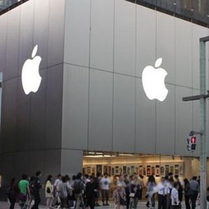 Apple20130920