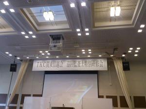Miyaji201310b