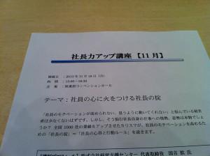 Nikkei201311_2