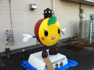 Kawagoe201311a