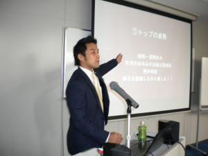 Nakazawa201312b