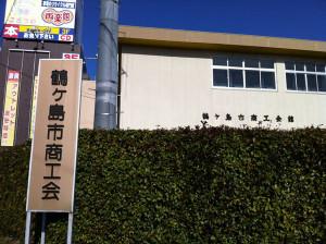 Tsuru201403