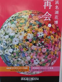 Miyaji201403a