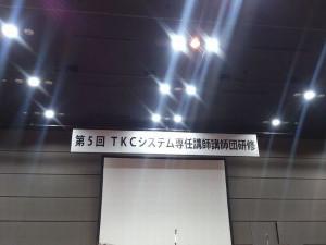 Miyaji201407
