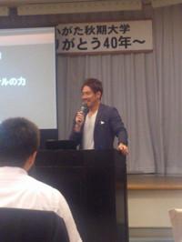 Miyaji201409a