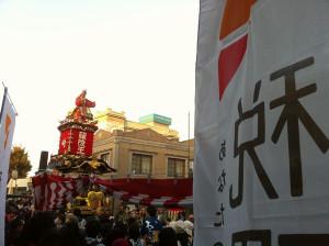 Kawagoe201410a